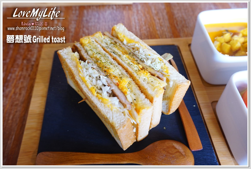 夢想號 Grilled toast - 27