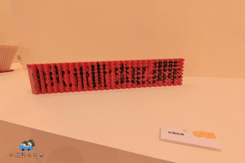 台中親子展 064