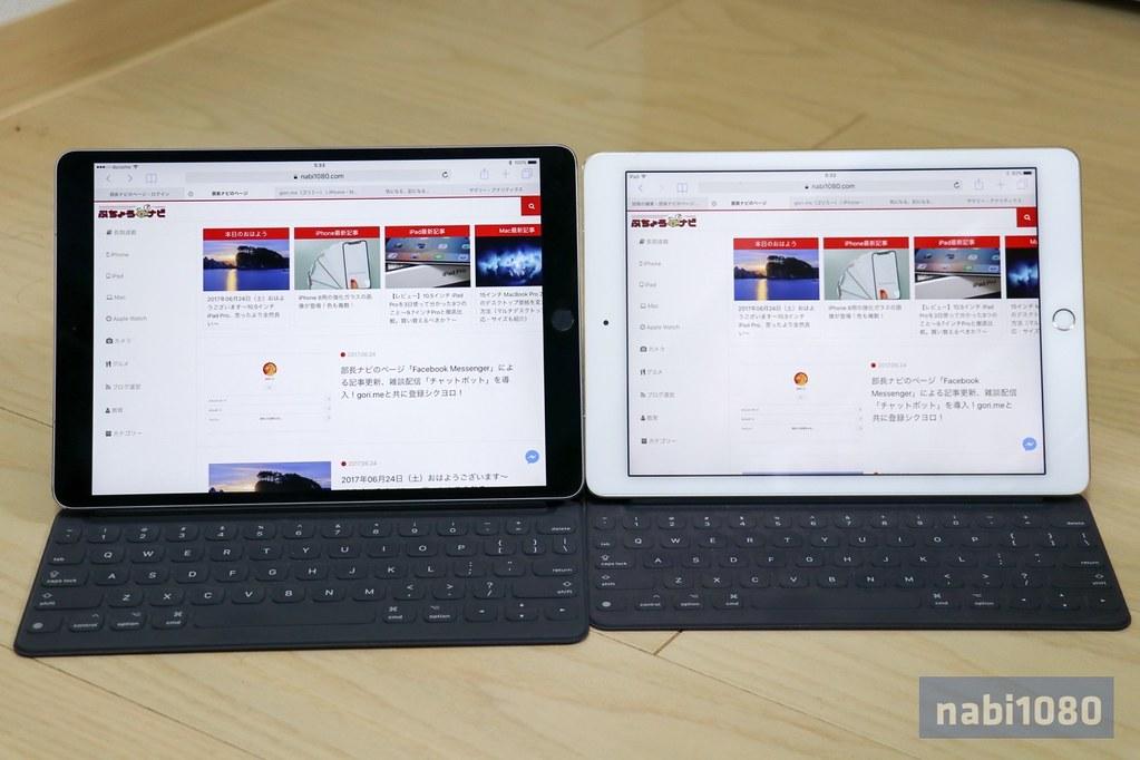 10.5インチ iPad Pro06
