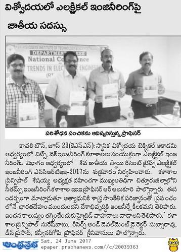 2017-06-24_Andhra Prabha
