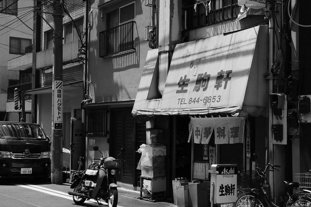 Asakusa alley