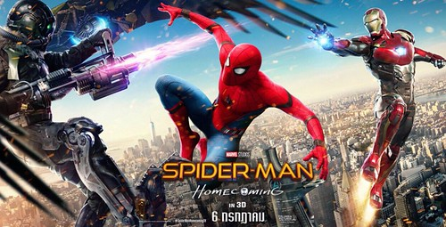 Spider-Man - Homecoming - Poster 7