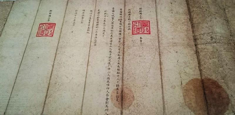 Joseon King to Ryukyu King