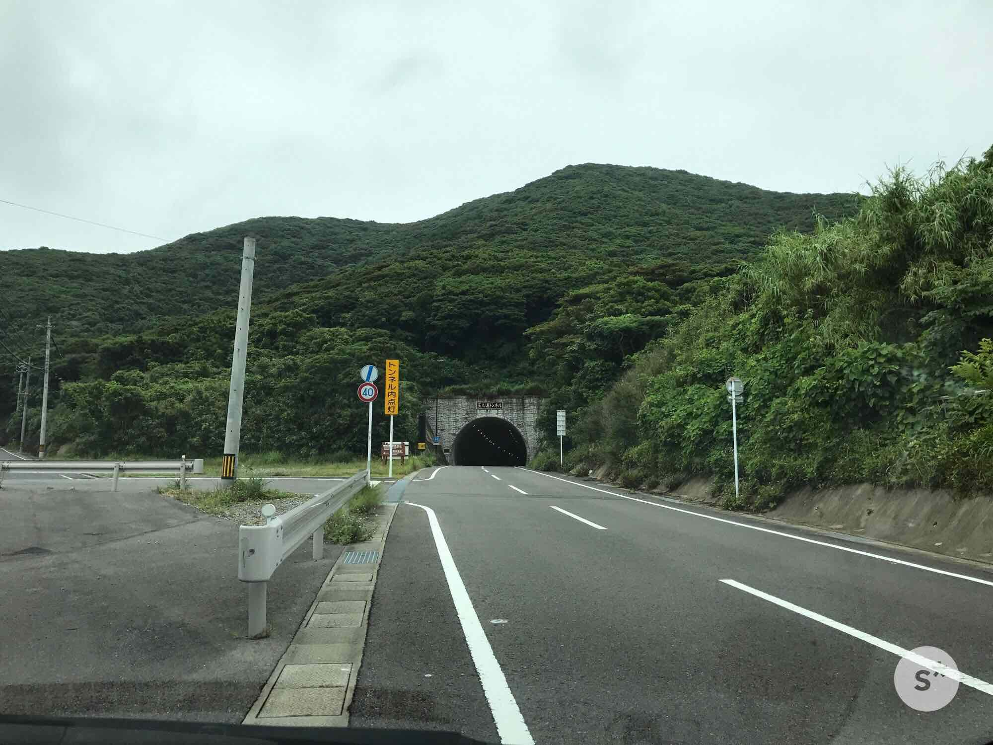 tunnel-tamanoura