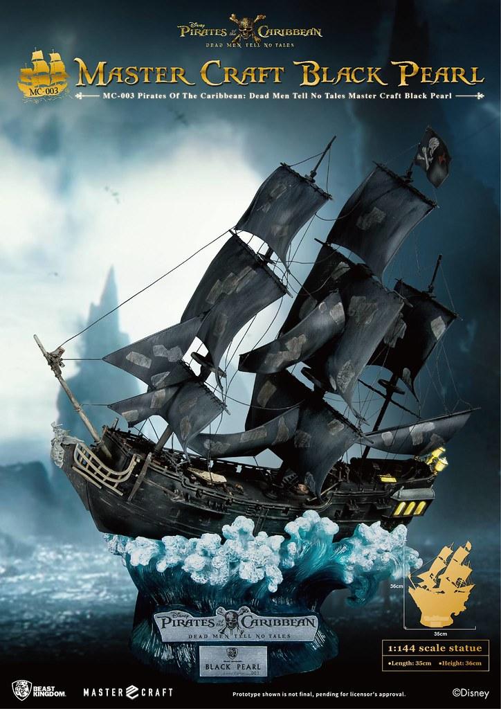 野獸國 Master Craft 系列 加勒比海盜 神鬼奇航:死無對證【黑珍珠號】1/144 比例雕像作品 MC-003 The Black Pearl