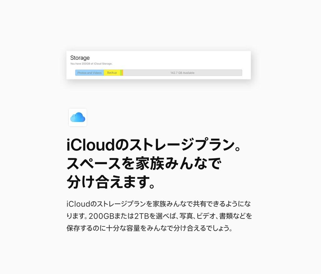 スクリーンショット 2017-06-07 18.57.30