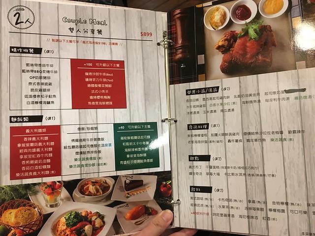 雙人分享餐NTD$899@永和Mr. Onion天蔥牛排餐廳雙和店