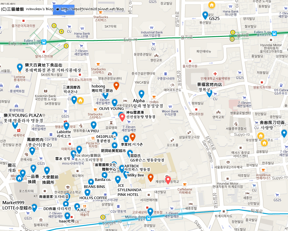 明洞逛街地圖