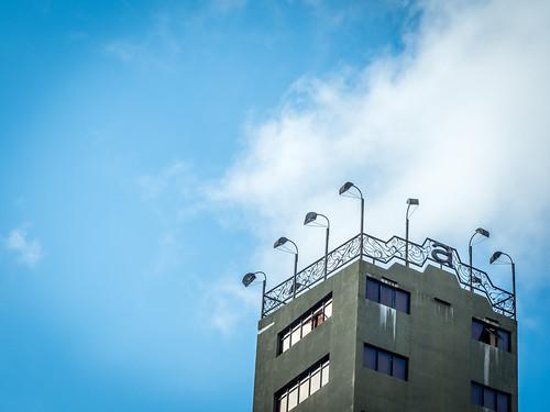 asunción paraguay py himmel gebäude building
