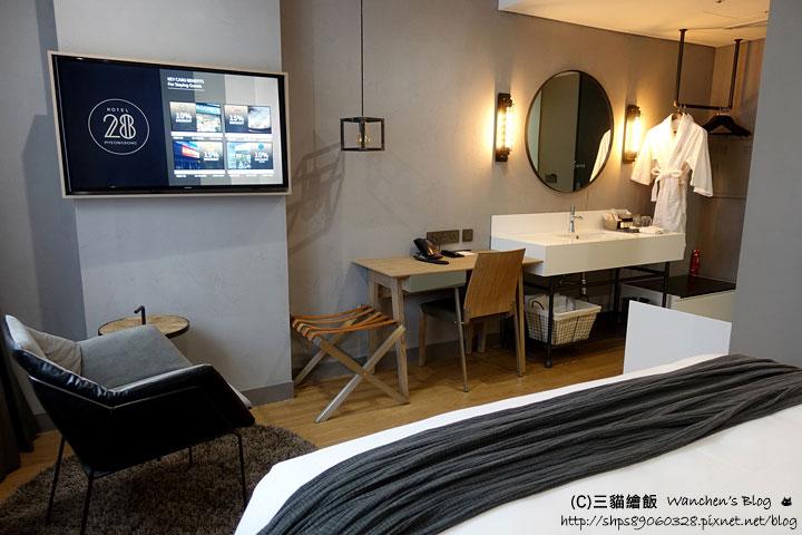 明洞28飯店