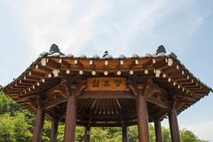월미도 Wolmido, Incheon, South Korea