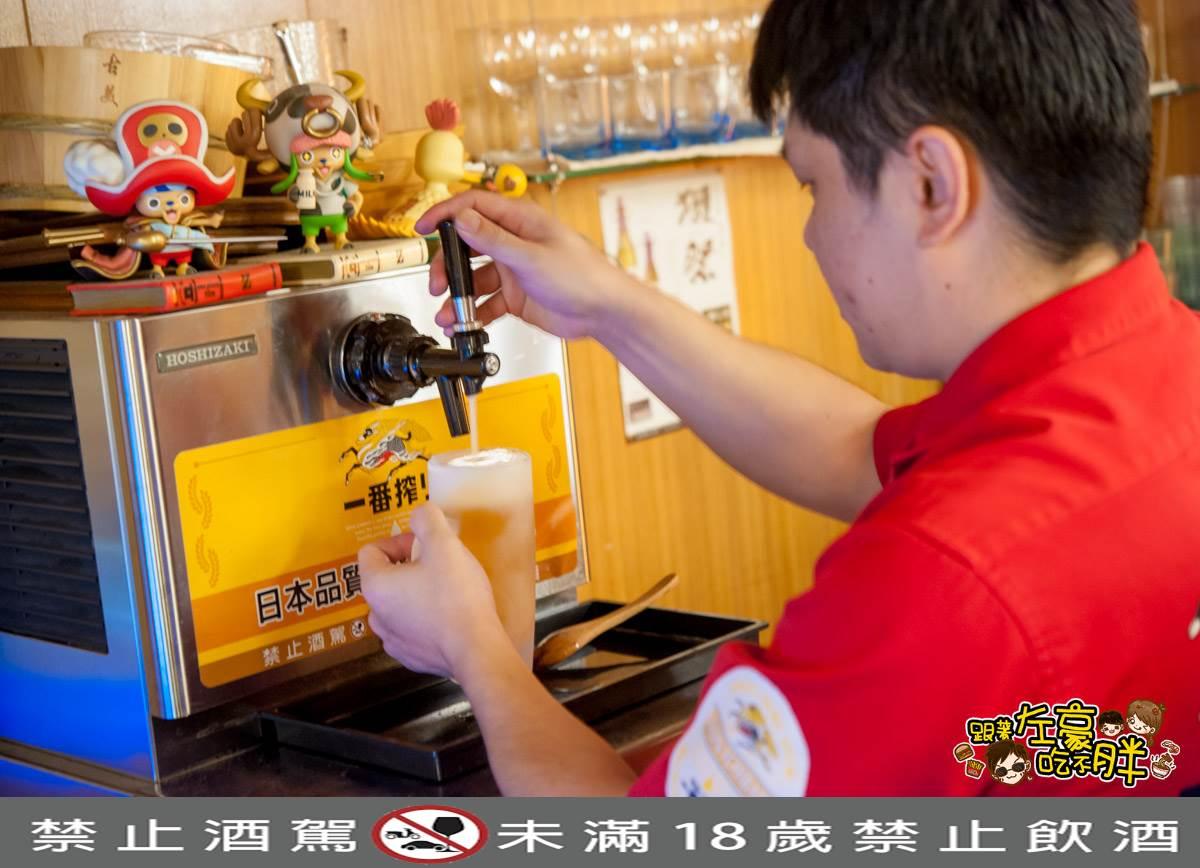 藏湘居酒屋-60