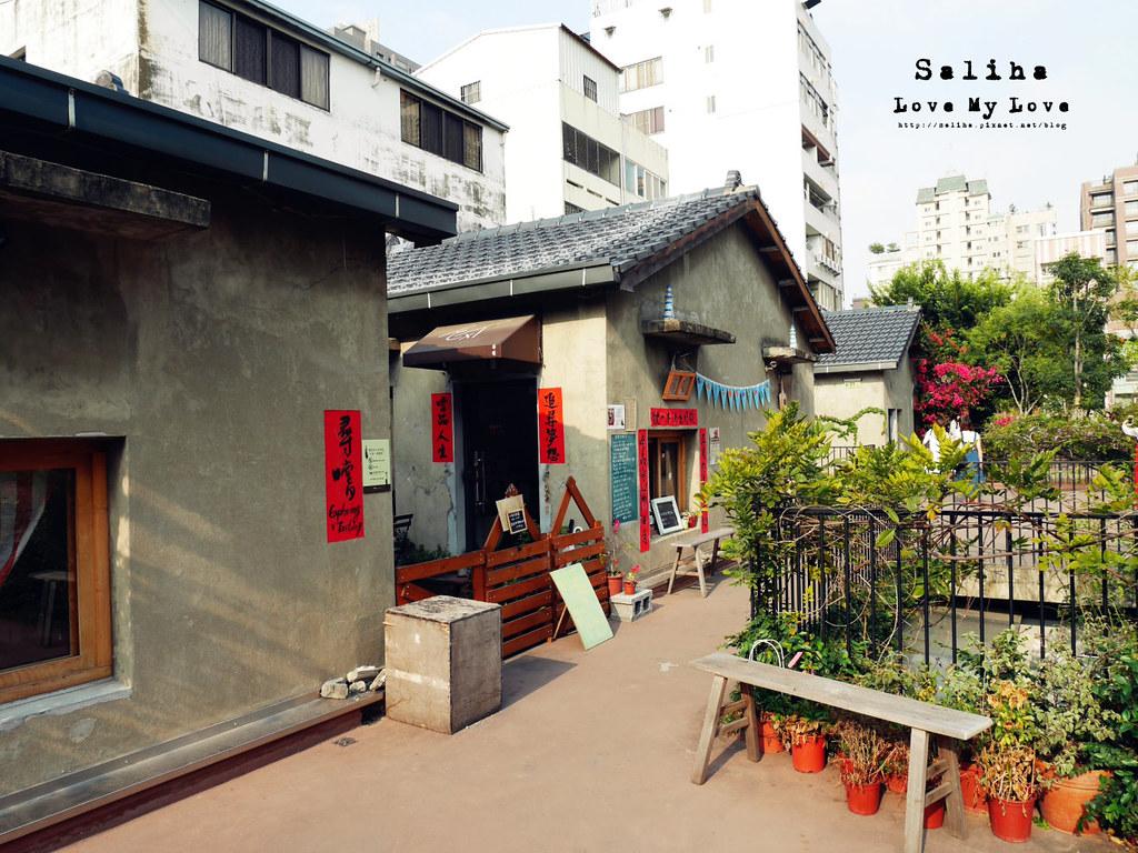 台中西區一日遊景點推薦綠光計畫范特喜文創聚落  (17)