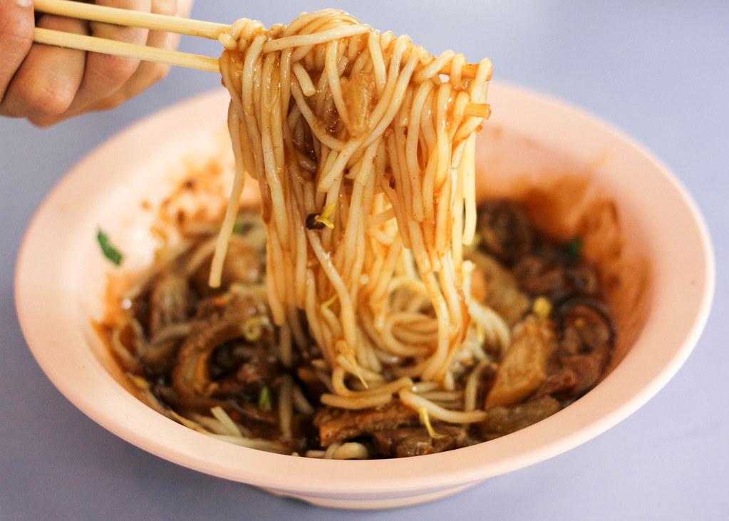 hock-lam-beef-noodles-supreme-mix-noodles