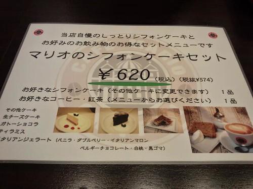 20140406_DSC_0008