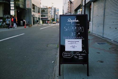 Rapha pop up store SAPPORO