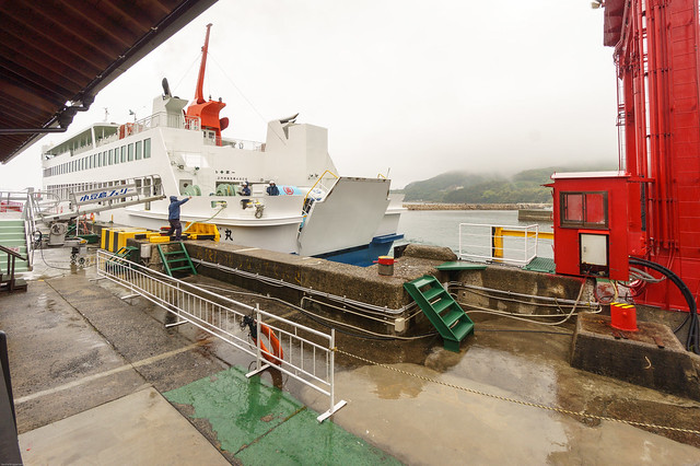 Ferry Fukuda-Himeji