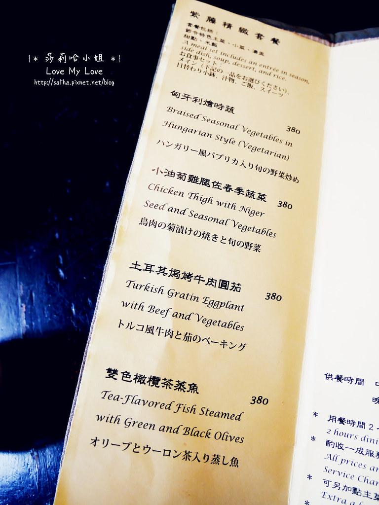 台北大安區公館新生南路附近餐廳推薦紫藤廬餐點菜單menu價位 (1)