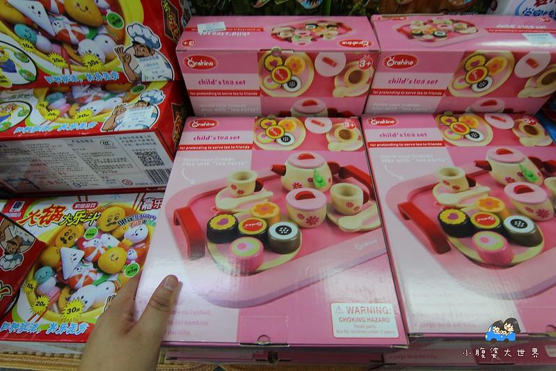 宜蘭玩具特賣2 364