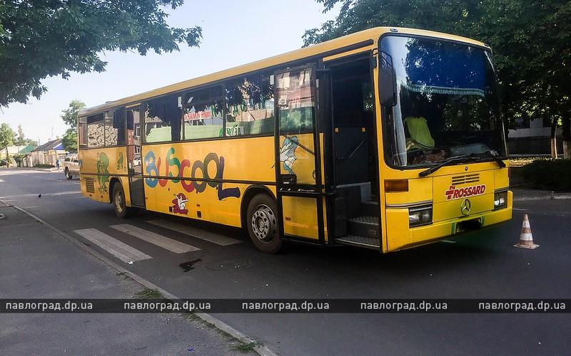 автобус1-3