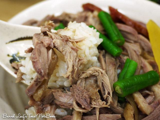 zhong-dian-zhan-duck-rice (10)