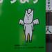IMG_3564.jpg by yuuq8_photos