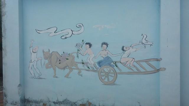 화북중학교 | 벽화