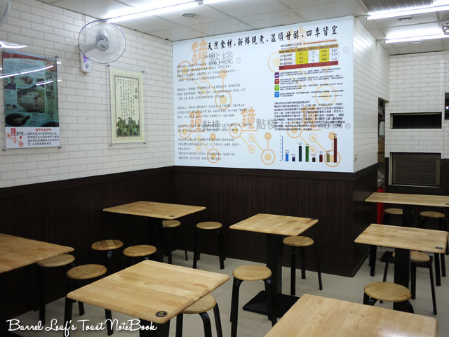 zhong-dian-zhan-duck-rice (4)