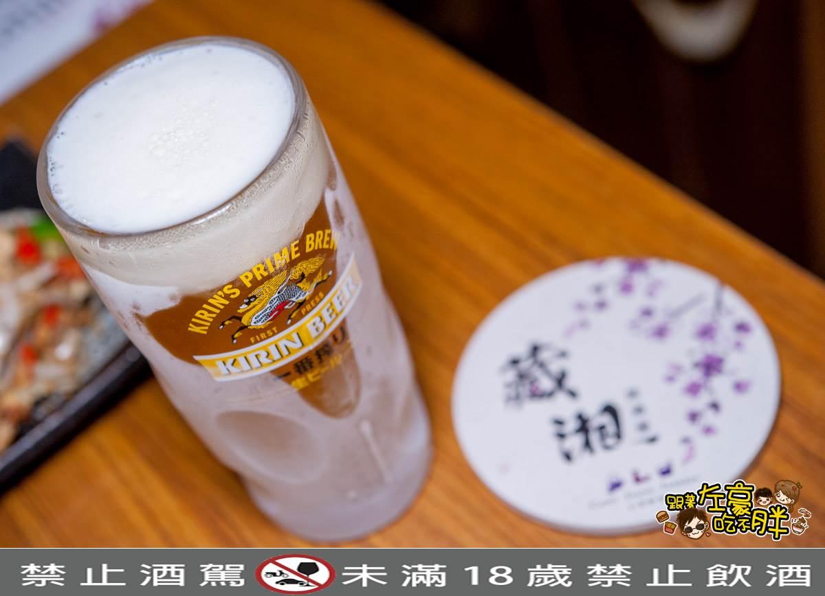 藏湘居酒屋-59