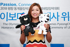 Golfer Bo-mee Lee Named the PyeongChang 2018 Honorary Ambassador
