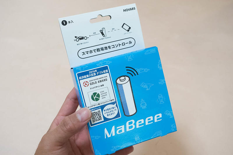 MaBeee-1