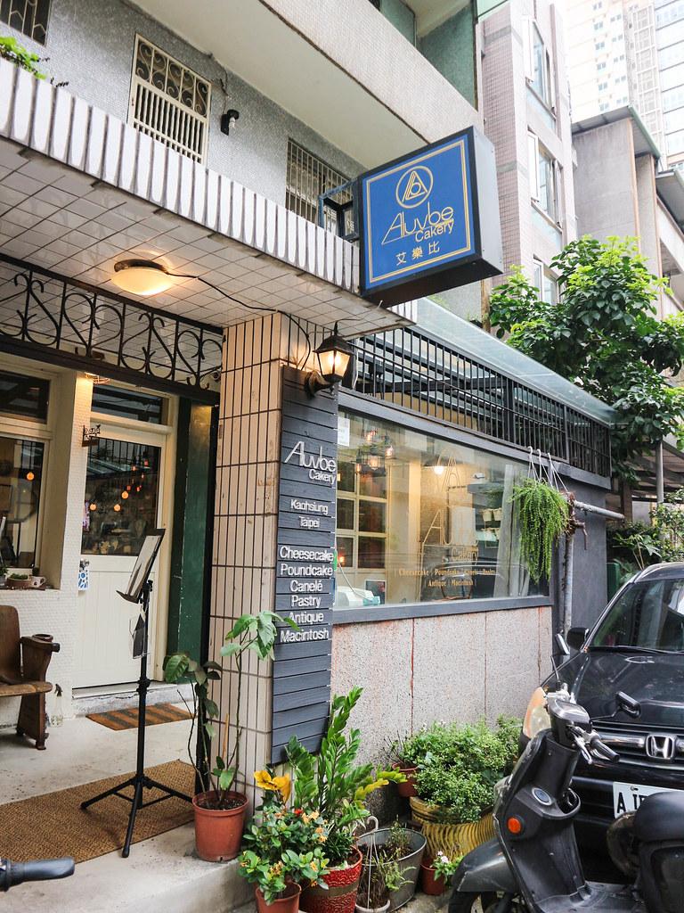 Aluvbe Cakery- Taipei 艾樂比台北店 (1)