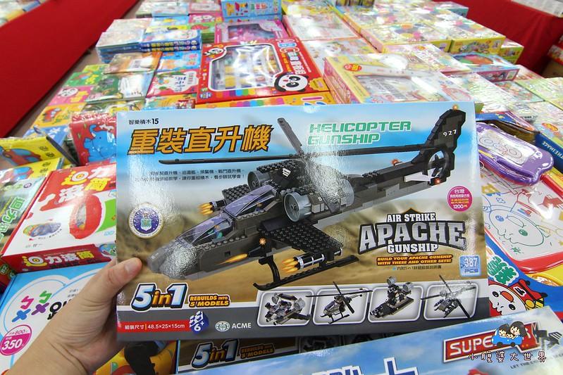 宜蘭玩具特賣2 124
