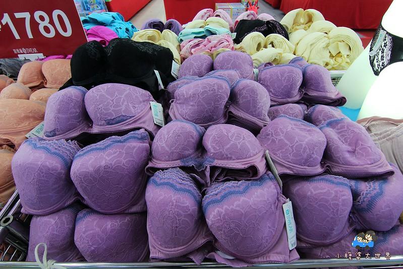 宜蘭玩具特賣2 021