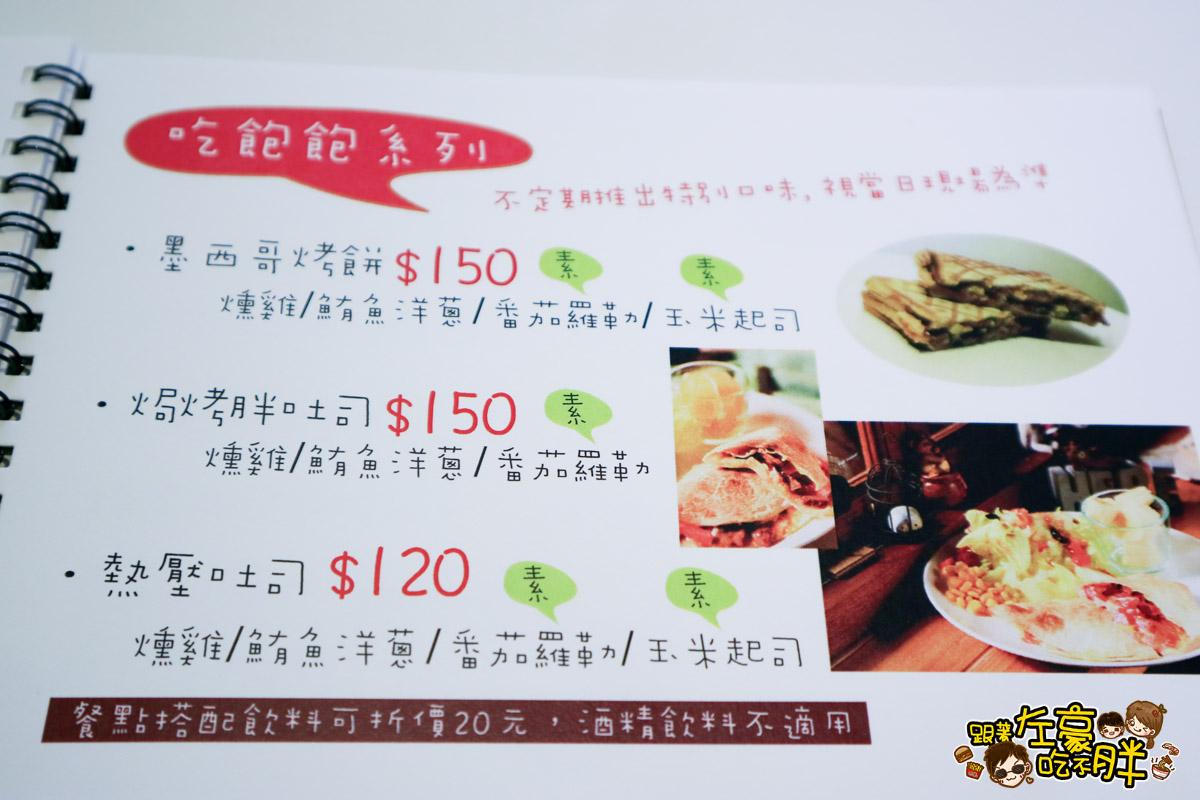 Here 咖啡小食-28