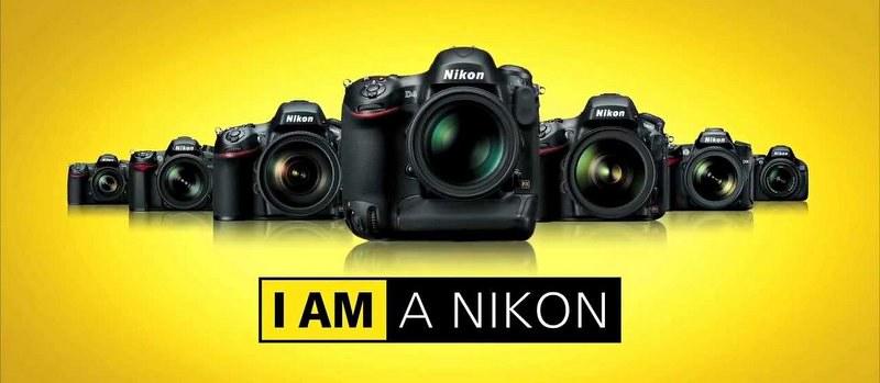 Nikon serait-il en panne d'idée ?