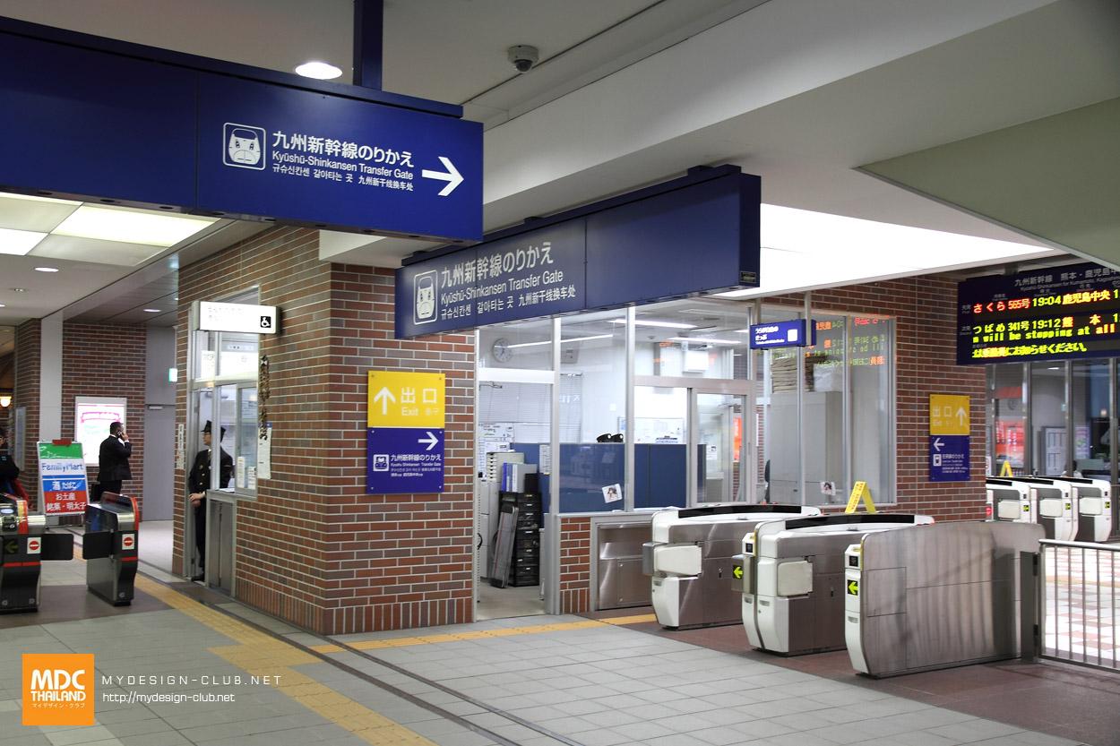 MDC-Japan2017-0588