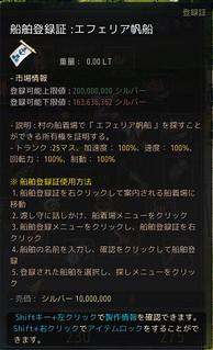2017-07-02_38363929