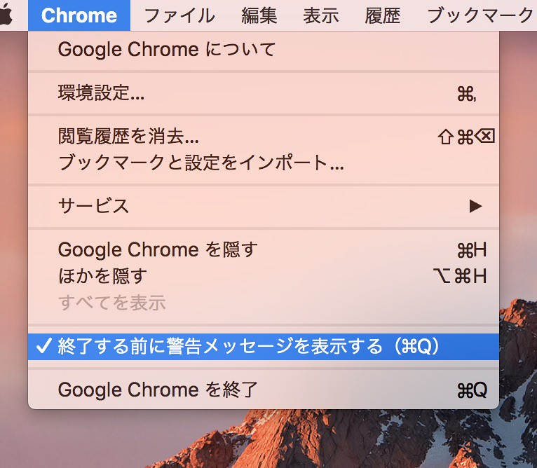 chrome_settings_q