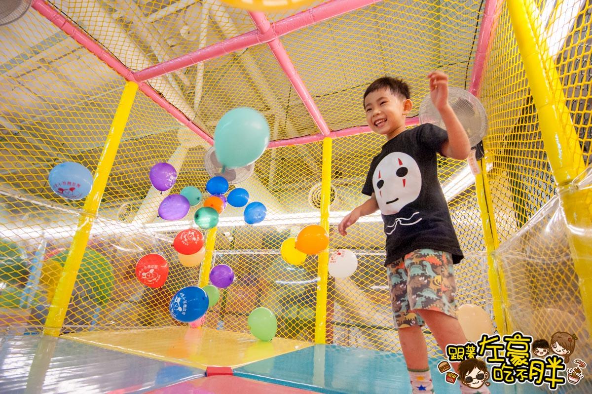 快樂小熊親子館-環球新左營車站店-14
