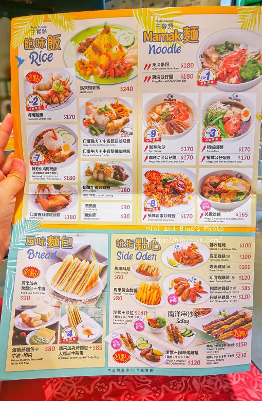 勤美草悟道美食MAMAK檔馬來西亞異國料理25