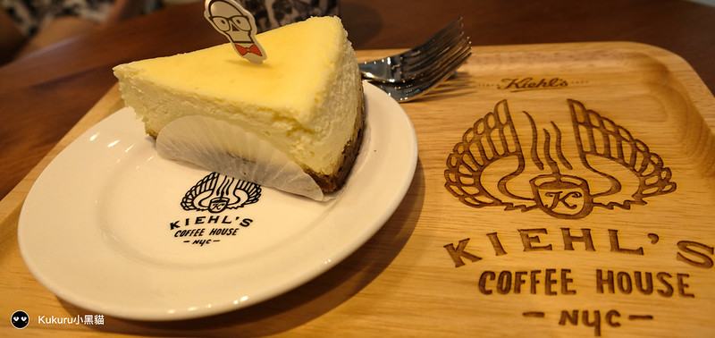 KIEHL'S咖啡