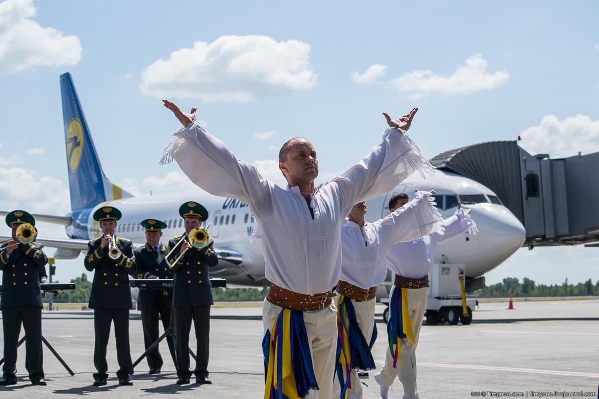 Академический ансамбль песни и танца Государственной пограничной службы