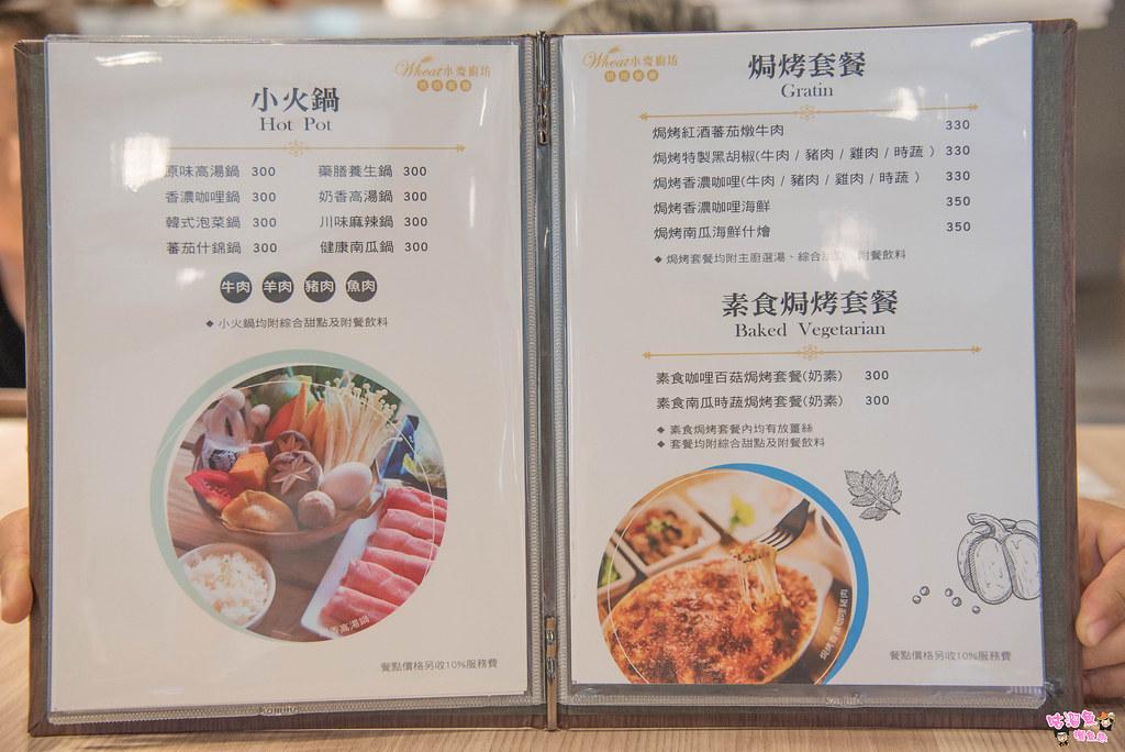 20 menu3
