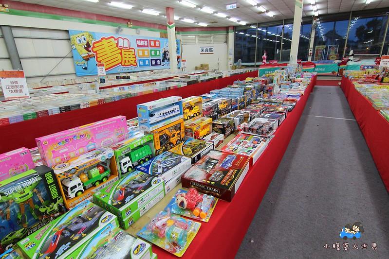 宜蘭玩具特賣2 186