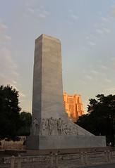 The Alamo Memorial at Sunset