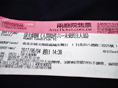 20170604_6040102