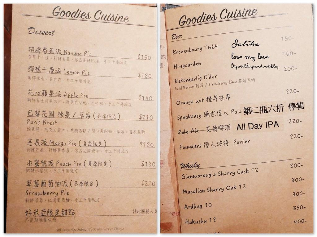 台北東區忠孝敦化站附近餐廳推薦Goodies Cuisine 好米亞 (39)
