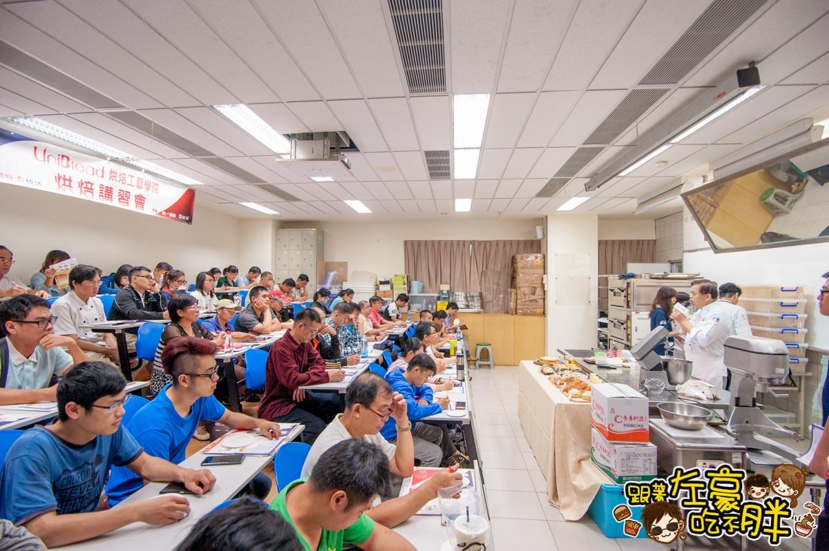 統清烘焙工藝學院-24