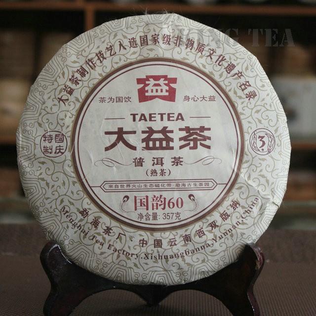 Free Shipping 2007 TAE TEA DaYi GuoYun60 Cake Beeng 357g YunNan MengHai Organic Pu'er Pu'erh Puerh Ripe Cooked Tea Shou Cha